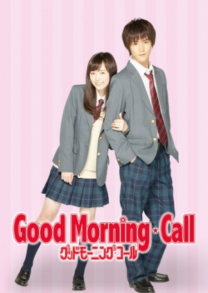 goodmorningcall